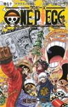 One Piece Shinsekai Volume70