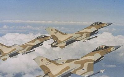 Frappes aériennes israéliennes en Syrie Arton177329-bc3fd-aebf0