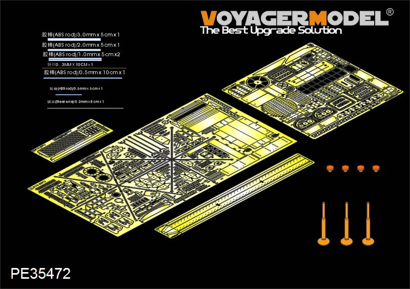 New from Voyager PE35472
