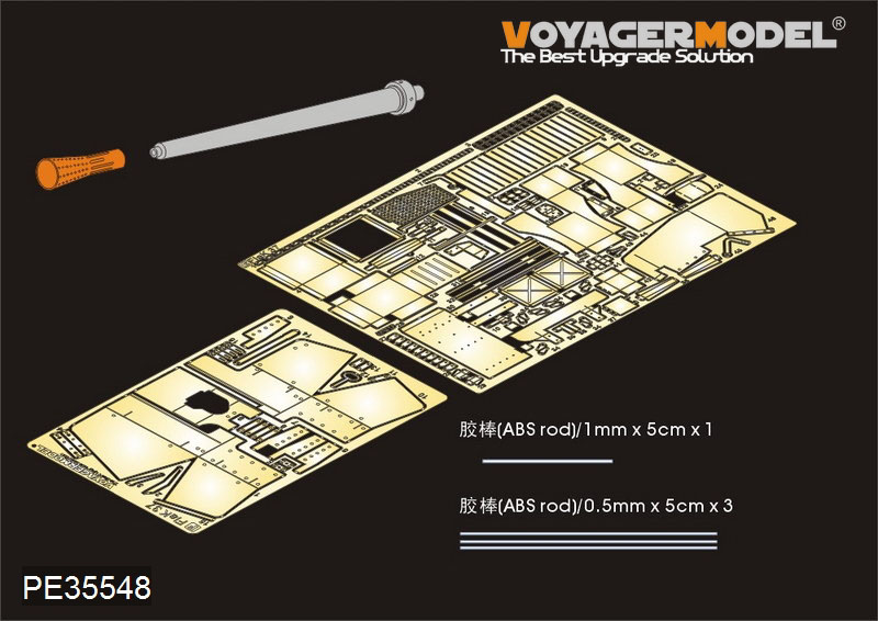 New from Voyager PE35548