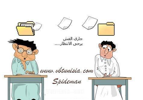 كاريكاتير مضحك عن الامتحانات 3412.imgcache