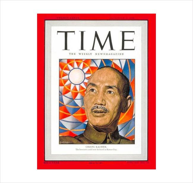 NEIL KEENAN UPDATE | History & Events Timeline Neil-keenan-timeline-10