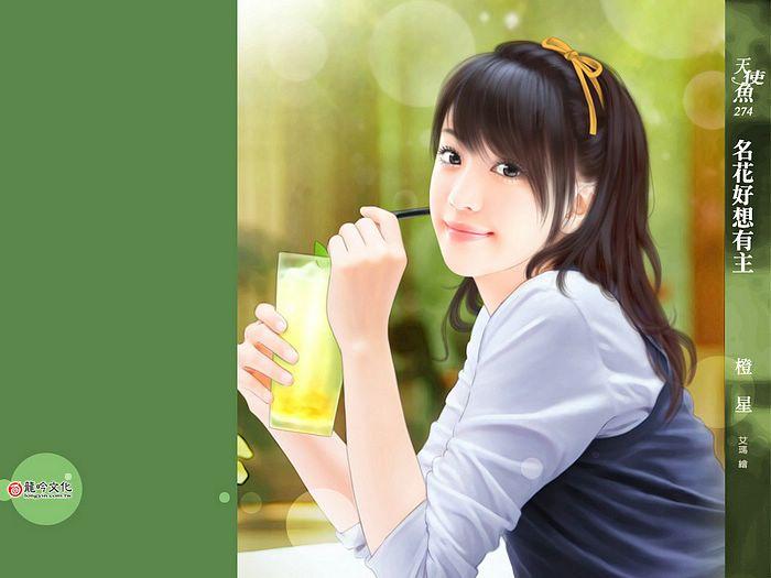صور اينيمي ياباني جميلة Af274