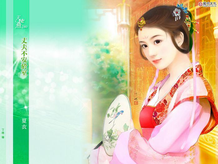 صور اينيمي ياباني جميلة Af280
