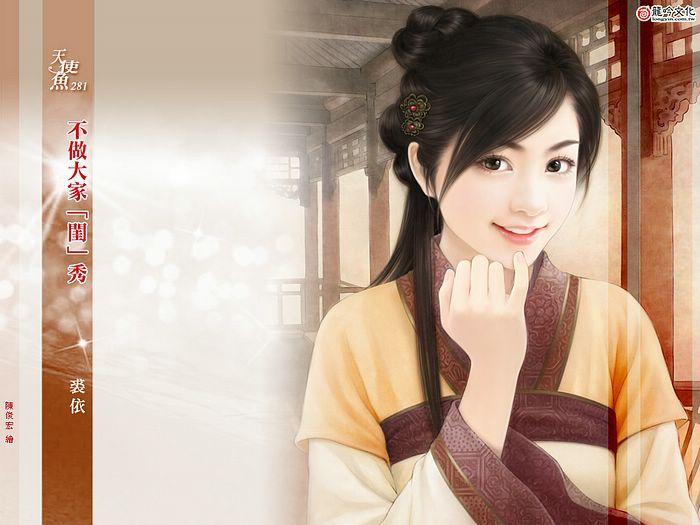 صور اينيمي ياباني جميلة Af281