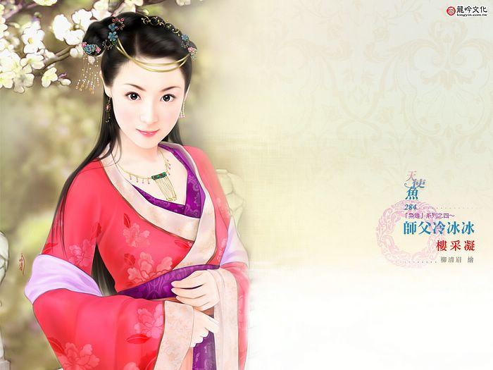 صور اينيمي ياباني جميلة Af284