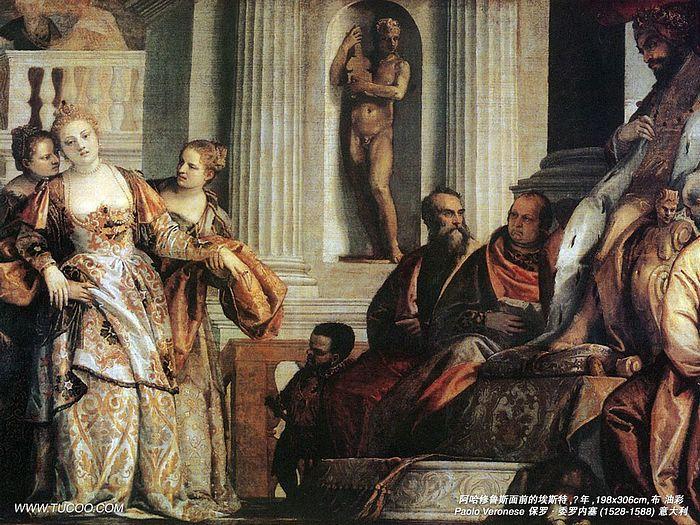 Paolo Veronese, (1528-1588) Paolo_Veronese_Art_ml0003