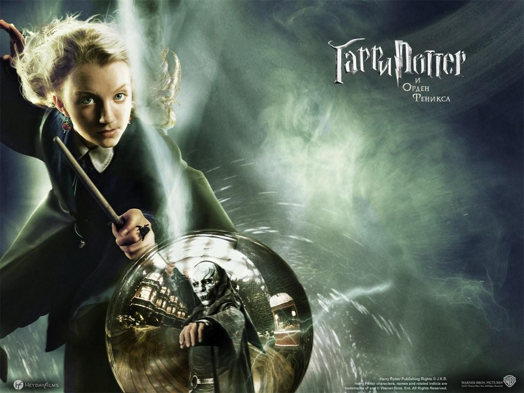 Ai đã xem Hary Potter thì vào đây nè....... Harry-Potter-The-Order-Phoenix-Luna-Lovegood-689
