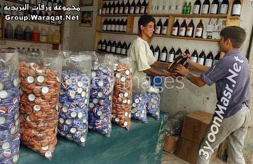 لا تشرب بيبسي في مصر Pepsi-egypt1