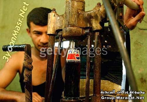 لا تشرب بيبسي في مصر Pepsi-egypt9