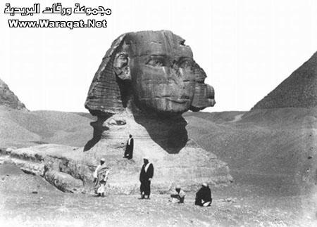 حقيقة بناء الأهرامات معجزة قرآنية بالصور Egypt_from_150_years2