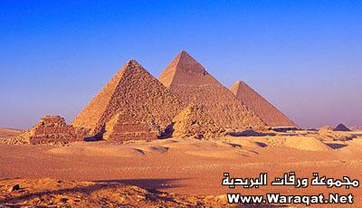 حقيقة بناء الأهرامات معجزة قرآنية بالصور Ahramat1