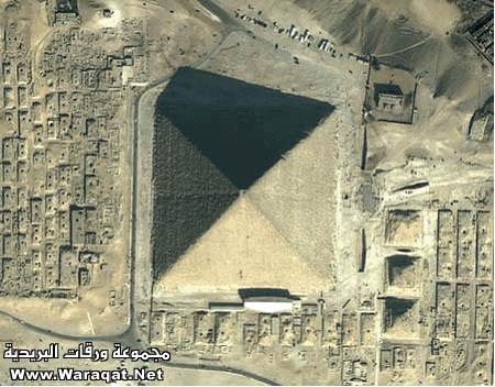 حقيقة بناء الأهرامات معجزة قرآنية بالصور Ahramat2