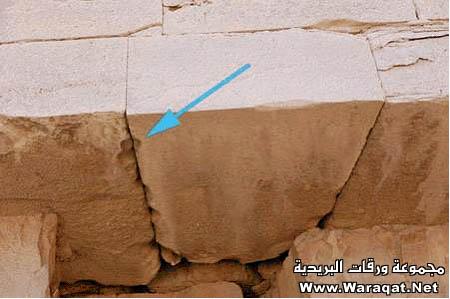حقيقة بناء الأهرامات معجزة قرآنية بالصور Ahramat4