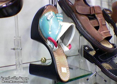 بداية المساواة بين الرجل والمرأة في السعودية N3al_woman3