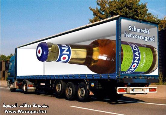 خداع بصري على شاحنات ألمانية : Photo1