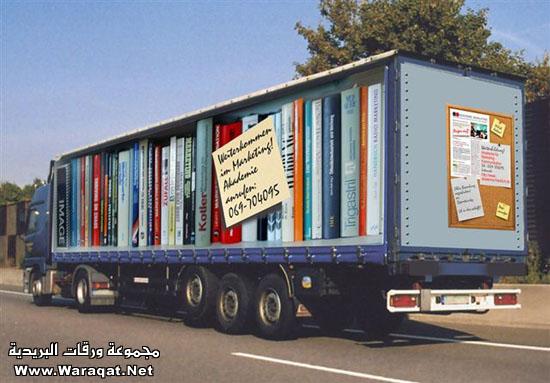 خداع بصري على شاحنات ألمانية : Photo3