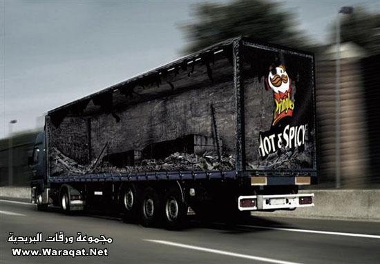 خداع بصري على شاحنات ألمانية : Photo7