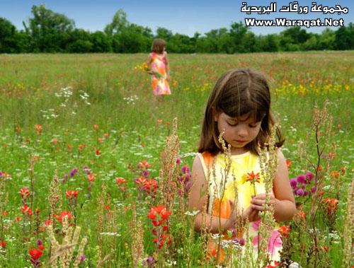 زينة الحياة الدنيا Cute-Babies19