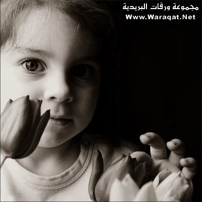 زينة الحياة الدنيا Cute-Babies31