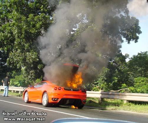 فيراري Ferrari تحترق ..! Ferrari1