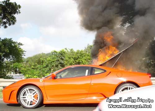 فيراري Ferrari تحترق ..! Ferrari2