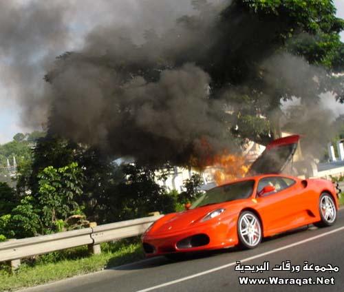 فيراري Ferrari تحترق ..! Ferrari3