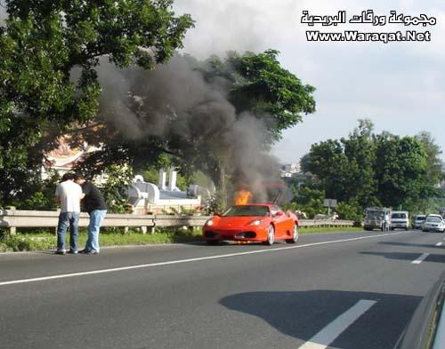 فيراري Ferrari تحترق ..! Ferrari4