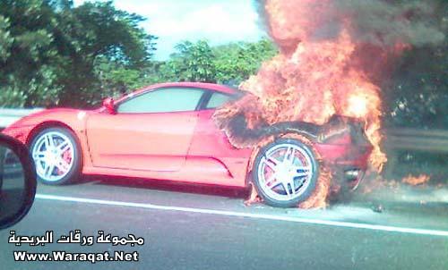 فيراري Ferrari تحترق ..! Ferrari5