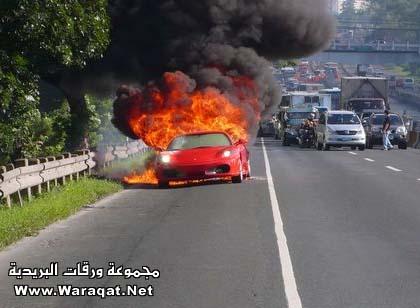 فيراري Ferrari تحترق ..! Ferrari9