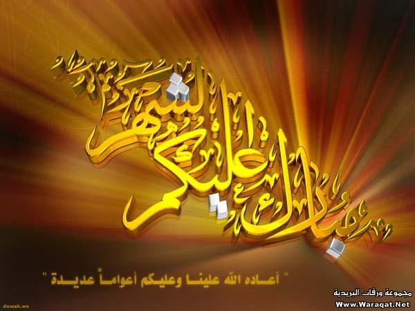رمضــــان كريم Ramadan19