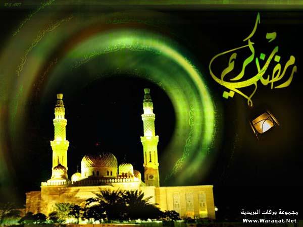 ((سجل الغياب)) - صفحة 10 Ramadan8