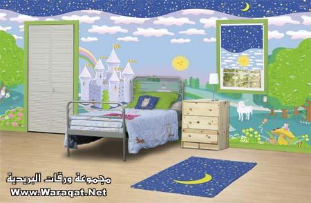 فن الرسم على المنازل  Rasem-almanzel1