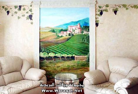 فن الرسم على المنازل  Rasem-almanzel15