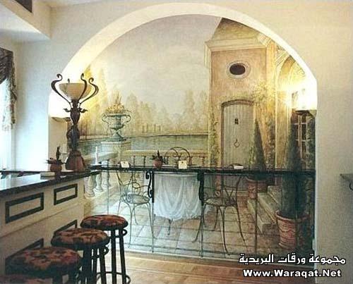 فن الرسم على المنازل  Rasem-almanzel3