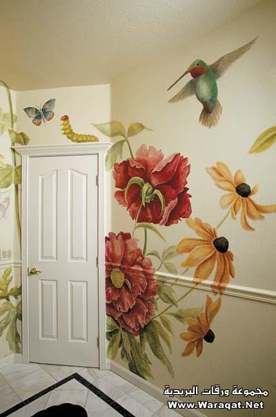 فن الرسم على المنازل  Rasem-almanzel5