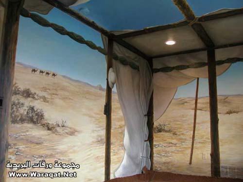فن الرسم على المنازل  Rasem-almanzel7