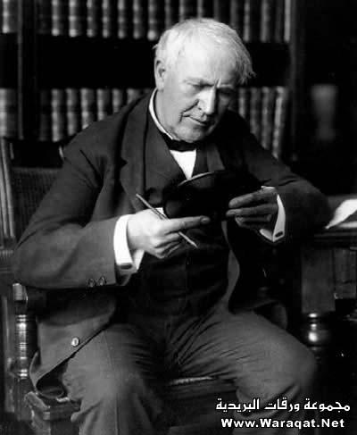 أديسون مخترع أنار العالم Thomas_Edison1