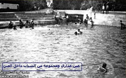 شوفوا البحرين قديما Swar_qademah1