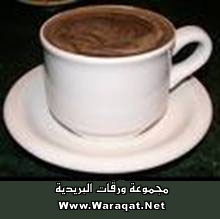 ملف كامل لمحبى القهوة بكل أنواعها .. Cafe_good1
