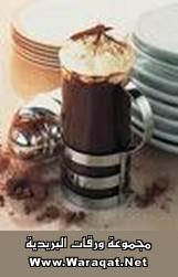ملف كامل لمحبى القهوة بكل أنواعها .. Cafe_good10