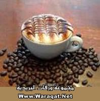 ملف كامل لمحبى القهوة بكل أنواعها .. Cafe_good5