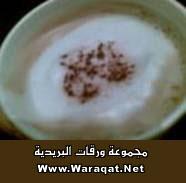 ملف كامل لمحبى القهوة بكل أنواعها .. Cafe_good6