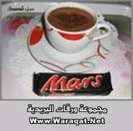 ملف كامل لمحبى القهوة بكل أنواعها .. Cafe_good8