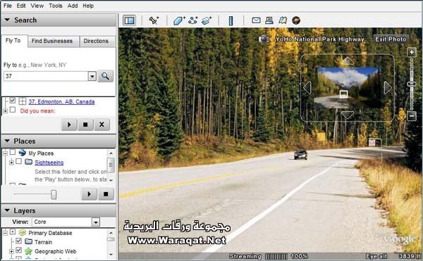 أحدث نسخة من قوقل إيرث برو ( Google Earth Pro ) مجاناً ..!! - صفحة 3 Google-earth-pro1