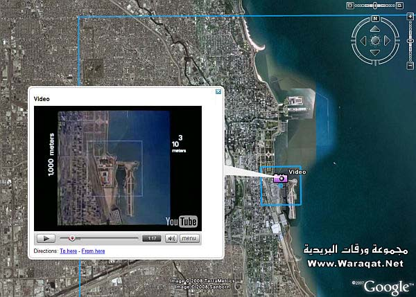 أحدث نسخة من قوقل إيرث برو ( Google Earth Pro ) مجاناً ..!! - صفحة 3 Google-earth-pro12