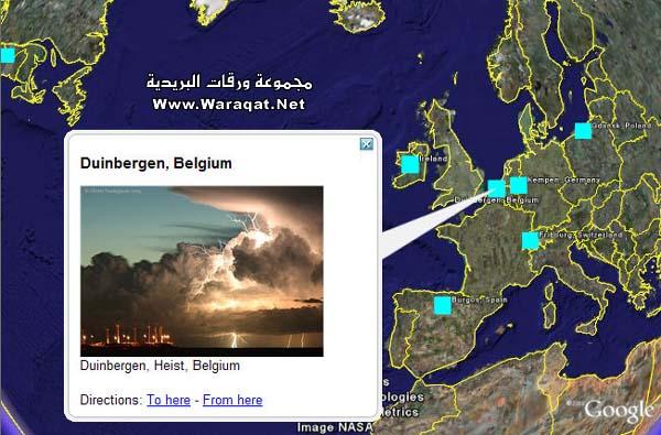 أحدث نسخة من قوقل إيرث برو ( Google Earth Pro ) مجاناً ..!! - صفحة 3 Google-earth-pro16