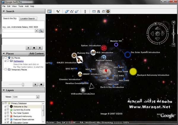 أحدث نسخة من قوقل إيرث برو ( Google Earth Pro ) مجاناً ..!! - صفحة 3 Google-earth-pro18
