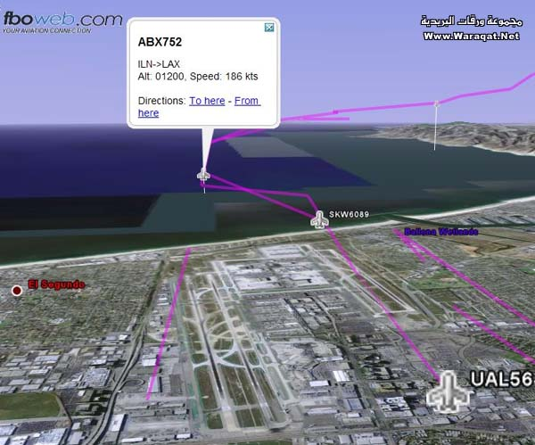 أحدث نسخة من قوقل إيرث برو ( Google Earth Pro ) مجاناً ..!! - صفحة 3 Google-earth-pro19