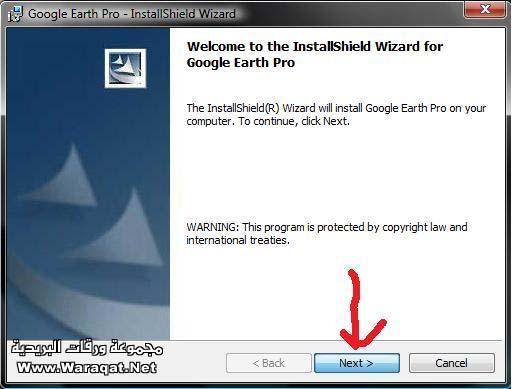 أحدث نسخة من قوقل إيرث برو ( Google Earth Pro ) مجاناً ..!! - صفحة 3 Google-earth-pro2